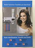 Стерилизатор для зубных щеток на 4 секции с дозатором Multi-function Toothbrush Sterilizer (UV стерилизатор), фото 7