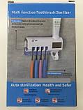 Стерилизатор для зубных щеток на 4 секции с дозатором Multi-function Toothbrush Sterilizer (UV стерилизатор), фото 6