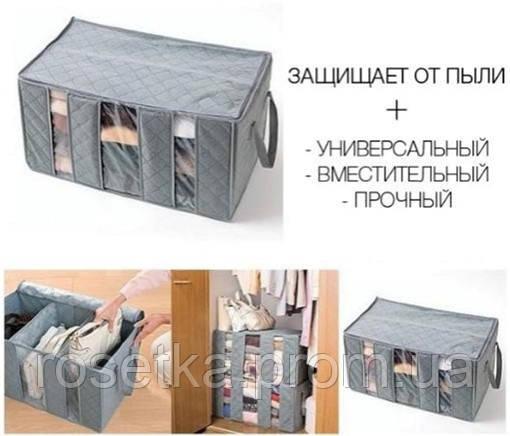 https://comfortvdom.com.ua/p1032495896-nabir-organajzeriv-dlya.html