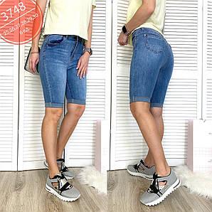 Джинсовые шорты New Jeans с подворотом 3748