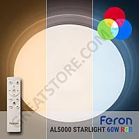 Потолочный светодиодный светильник Feron AL5000 STARLIGHT c RGB 60W с пультом ДУ