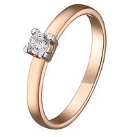 Золотое кольцо для предложения Виталия