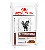 Royal Canin Gastro Intestinal Moderate Calorie Feline Pouches 85 г