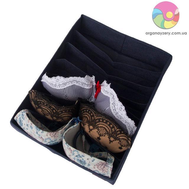 Коробка для бюстгальтерів (джинс)