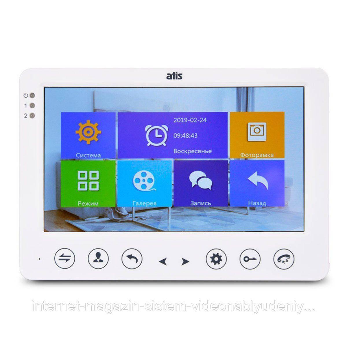 "Цветной видеодомофон Atis AD-720HD White 7"" Белый"