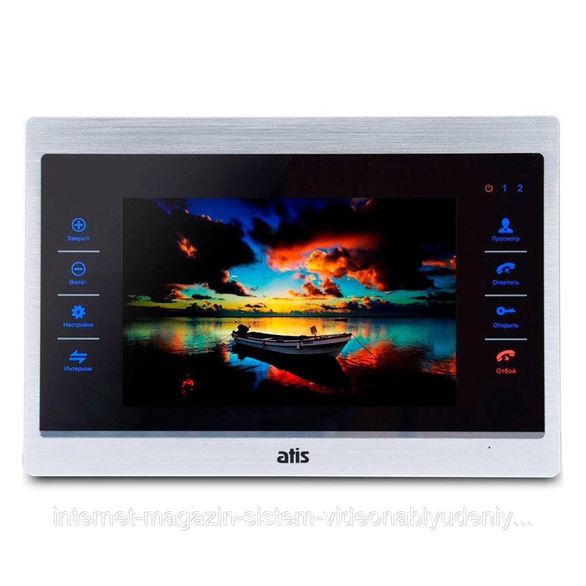 Цветной видеодомофон ATIS AD-740HD S-Black