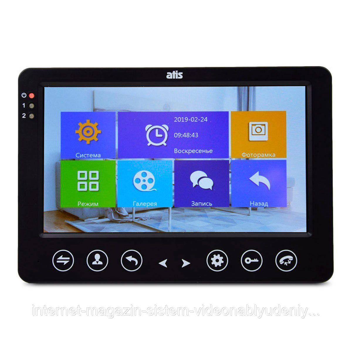 Цветной видеодомофон Atis AD-720HD Черный