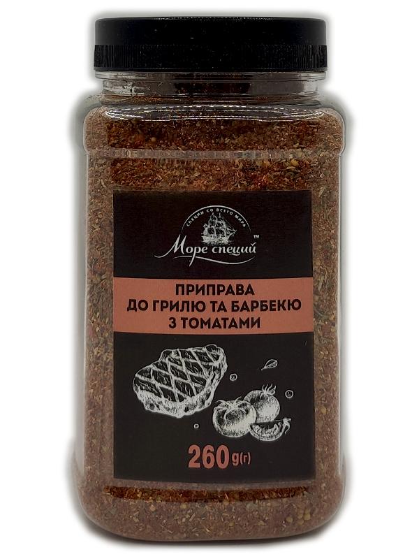 Приправа для гриля и барбекю с томатами 260 г, баночка п\э