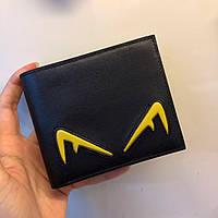 Бумажник мужской Fendi