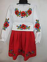 """Этническое платье на девочку (122-146 см)  """"Etnos"""" LMP-2160"""