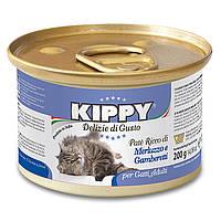 KIPPY консервированный корм для кошек с треской и креветками 200г