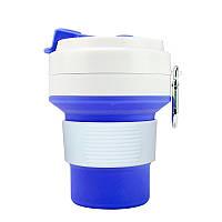 Стакан для кофе синий, многоразовый кофейный стакан, складная кружка, складная чашка, складной стакан, фото 1
