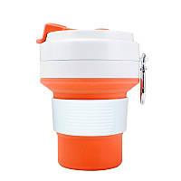 Стакан для кофе оранжевый, многоразовый кофейный стакан, складная кружка, складная чашка, складной стакан, фото 1