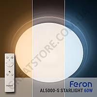 Потолочный светодиодный светильник Feron AL5000-S  STARLIGHT 60W с пультом ДУ