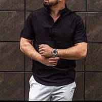 Рубашка мужская СК144