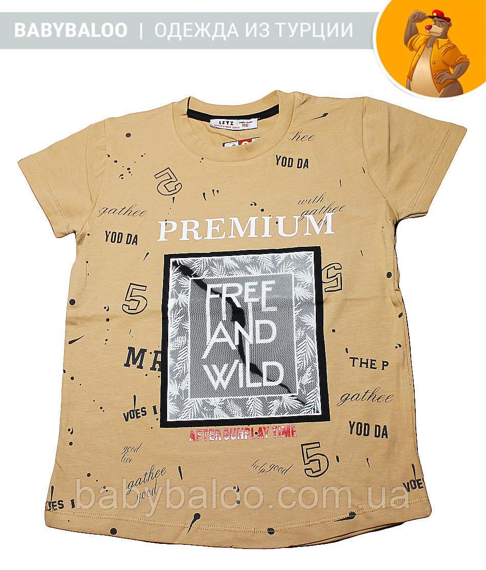 """Стильная футболка для мальчика """"Premium"""" (от 8 до 12 лет)"""