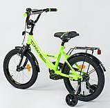 Велосипед детский двухколесный 16 Зеленый, CORSO CL-16, 4-6 лет, боковые колеса, ручной тормоз, багажник, фото 3