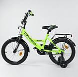 Велосипед детский двухколесный 16 Зеленый, CORSO CL-16, 4-6 лет, боковые колеса, ручной тормоз, багажник, фото 2