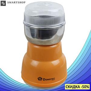 Электрическая Кофемолка Domotec KP-125 - Электроимпульсная кофемолка 180Вт из нержавеющей стали (s292)