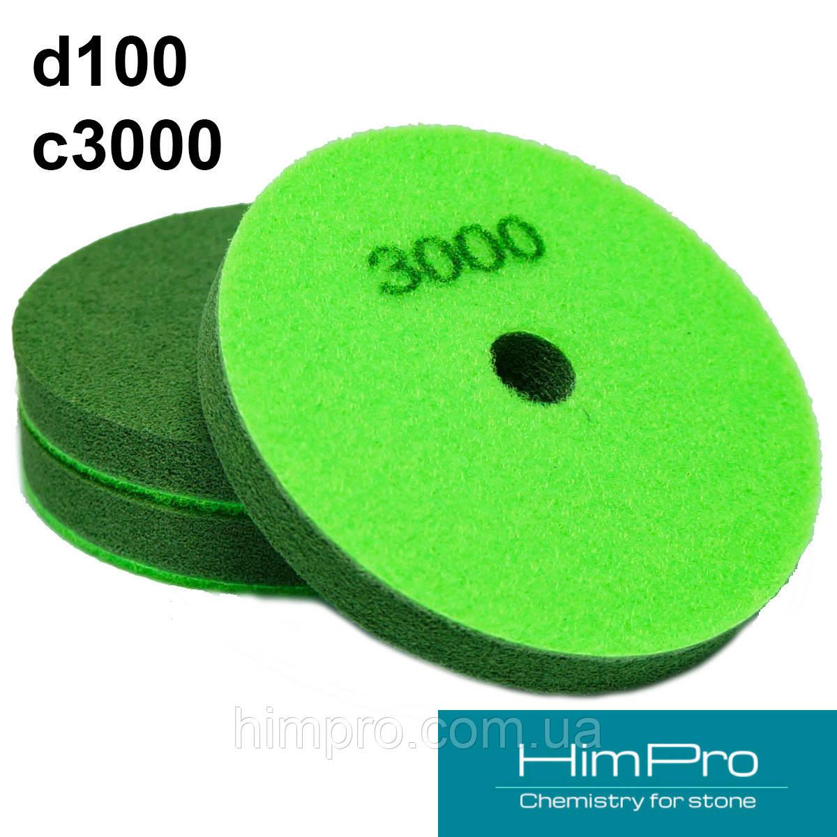 Алмазні спонж d100 C3000
