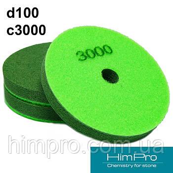 Алмазные спонжи d100 C3000