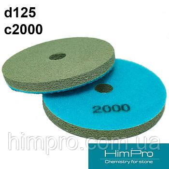 Алмазные спонжи d125 C2000