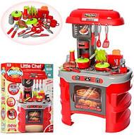 Детская игровая кухня 35 предметов, 69 см