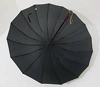 Зонт-трость семейная Star Rain 16 спиц ровная ручка, фото 1