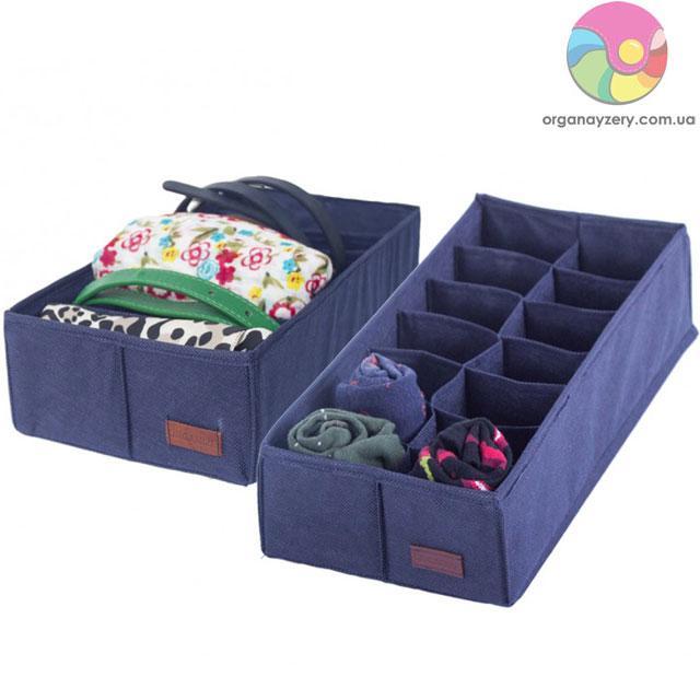 Набор компактных органайзеров для белья 2 шт (джинс)
