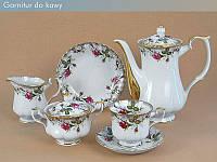 Чайный сервиз Ivona 0013