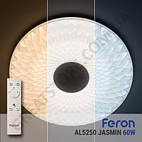 Потолочный светодиодный светильник Feron AL5250 JASMIN 60W с пультом ДУ
