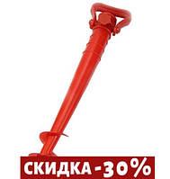 Бур для пляжного зонта с ручкой