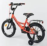 Велосипед детский двухколесный 16 Красный, CORSO CL-16, 4-6 лет, боковые колеса, ручной тормоз, багажник, фото 3