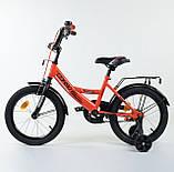 Велосипед детский двухколесный 16 Красный, CORSO CL-16, 4-6 лет, боковые колеса, ручной тормоз, багажник, фото 2