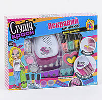 "Детский набор для маникюра ""Студія краси"" 7420 ""FUN GAME"", на батарейках. набор Салон красоты, Косметика"