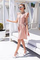 Женское стильное летнее мини платье с крылышками белое или бежевое Ткань софт