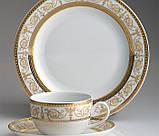 Чайный сервиз Cmielow Yvonne 9968 на 6 персон 15 предметов (6028), фото 2