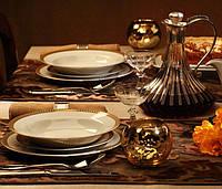 Набор тарелок Pulaski 8790