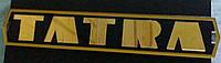 Надпись Татра на кабину  Татра-815