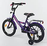 Велосипед детский двухколесный 16 Фиолетовый, CORSO CL-16, 4-6 лет, боковые колеса, ручной тормоз, багажник, фото 3