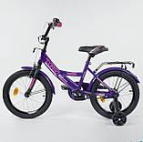 Велосипед детский двухколесный 16 Фиолетовый, CORSO CL-16, 4-6 лет, боковые колеса, ручной тормоз, багажник, фото 2