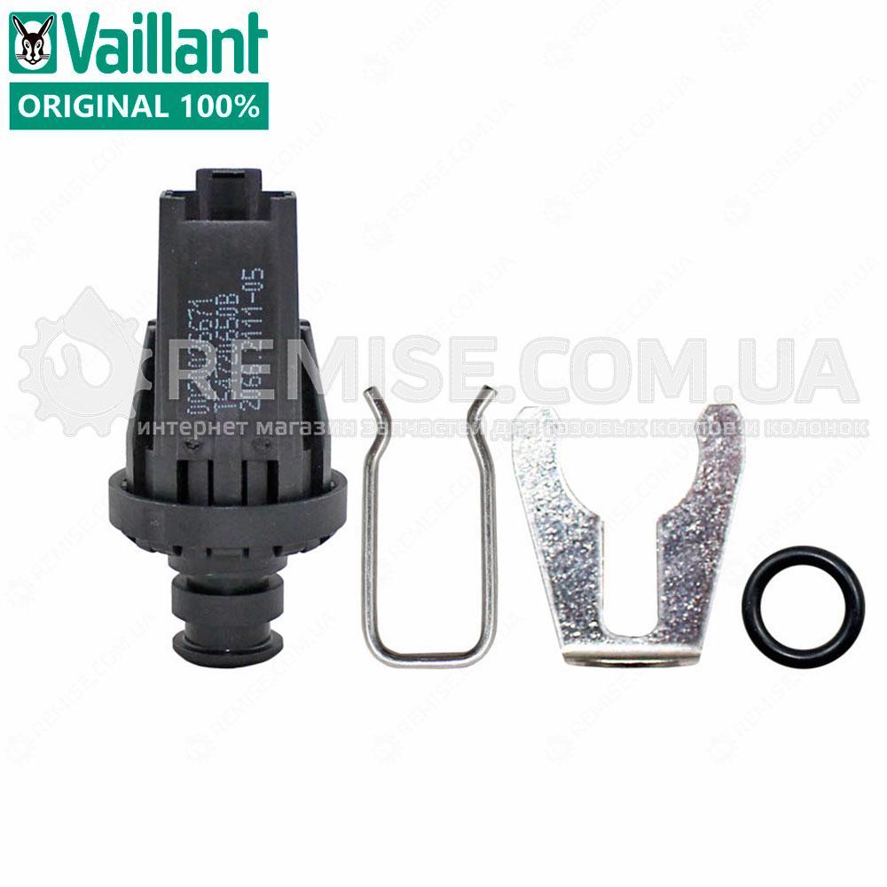 Датчик давления Vaillant turboTEC, atmoTEC, ecoTEC - 0020059717