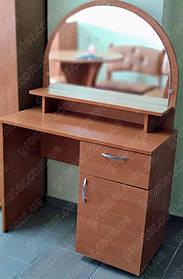 Трюмо-1 туалетный столик для макияжа