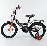 Велосипед детский двухколесный 16 Серый, CORSO CL-16, 4-6 лет, боковые колеса, ручной тормоз, багажник, фото 2