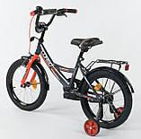 Велосипед детский двухколесный 16 Серый, CORSO CL-16, 4-6 лет, боковые колеса, ручной тормоз, багажник, фото 3