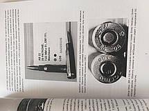 Л.Холланд Снаряжение старого доброго.308, фото 2