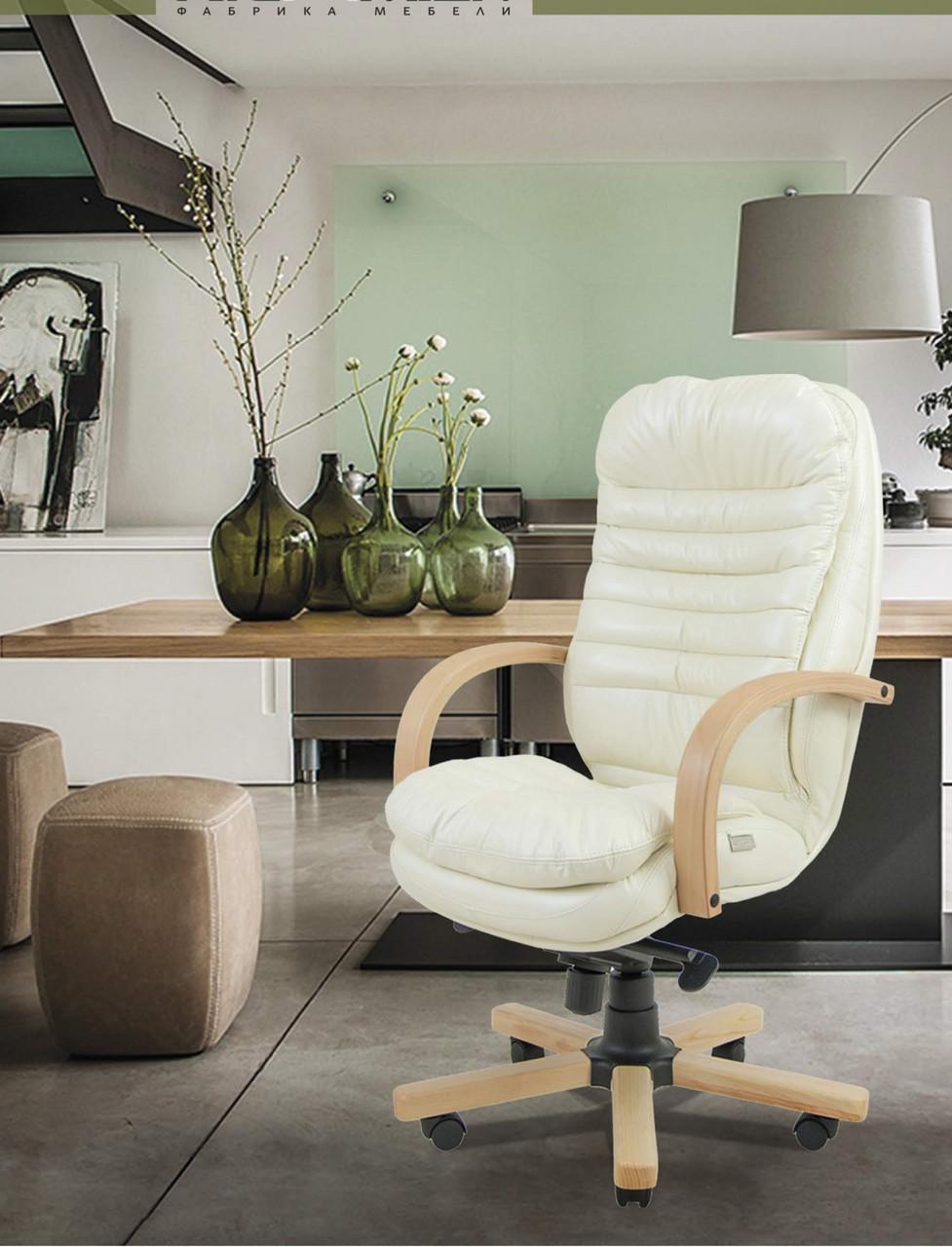 Офисное Кресло Руководителя Richman Валенсия Флай 2200 Wood М2 AnyFix Белое