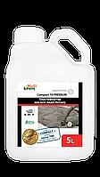 Пластификатор для бетона, тротуарной плитки  Compact70 Premium ввод 0,4%, 5л.