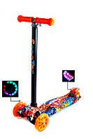 Детский самокат MAXI Graffity светящиеся колеса Разноцветный hubbzIg40972, КОД: 977728