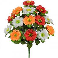 Искусственные цветы букет майор трехцветный, 45см